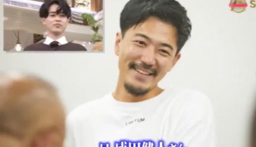 【成田凌の兄】成田健人がイケメンでブラコン笑!嫁がモデルで可愛い?問題のキスとは?