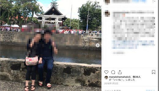 【パワハラ】メロディー保育園の高部志保子の顔写真は?【18人一斉退職】